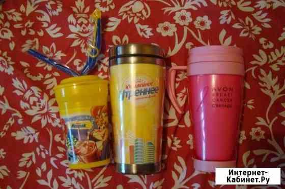 Термокружки и стаканчик Сургут