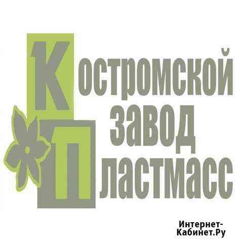 Грузчик Кострома