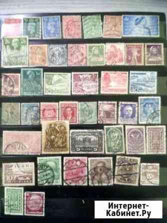 Набор старинных марок Челябинск