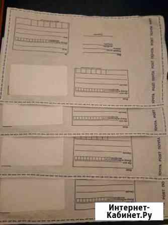 Почтовые конверты Воронеж