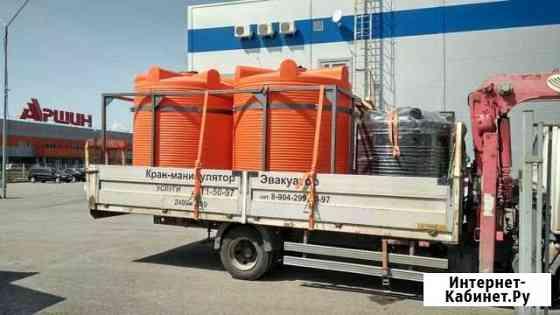 Кассета 2 по 5000 литров серии кас оранжевый Липецк