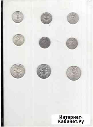 Коллекция монет 1921-1957 год Майкоп