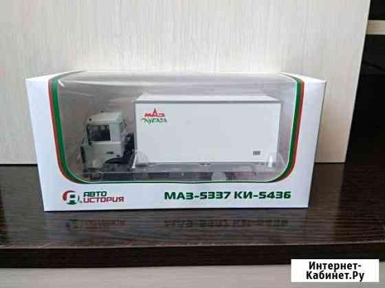 Маз - 5337 Орёл