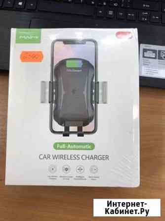 Car wireless charger auto беспроводная зарядка для Балашиха
