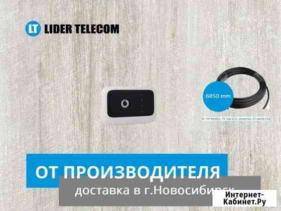 ZTE роутер Новосибирск