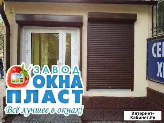 Рольставни защитные на двери Омск