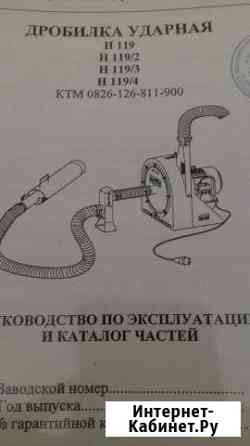 Кормоцех Калининград