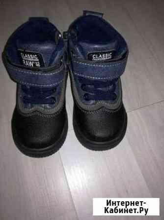 Ботинки Первоуральск
