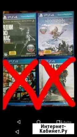 PS4 игры Белогорск