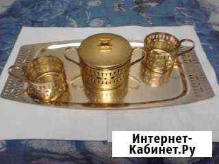 Чайный набор бакы Новокузнецк