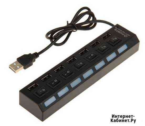 Разветвитель USB портов (HUB), 7 портов Брянск