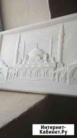 Борильеф мечети Нижнее Казанище