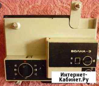 Кинопроектор Волна 3 Кострома