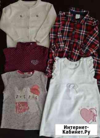 Детская одежда Черкесск