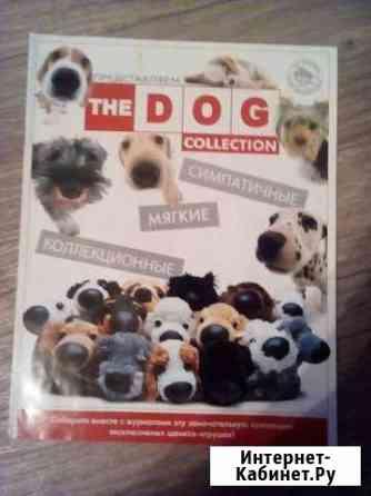 Коллекция игрушек The dog collection Тверь