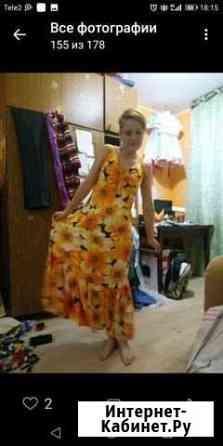 Летние платья Ижевск