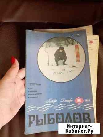 Журналы рыбалка 1990-1989 г Балаково