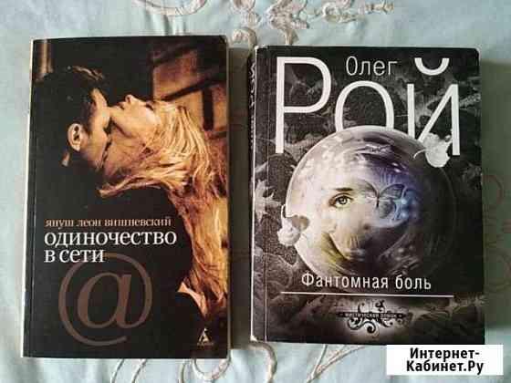 Книги в мягком переплете Йошкар-Ола