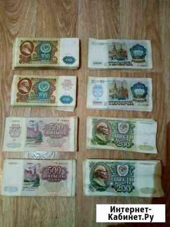 Банкноты СССР Воронеж