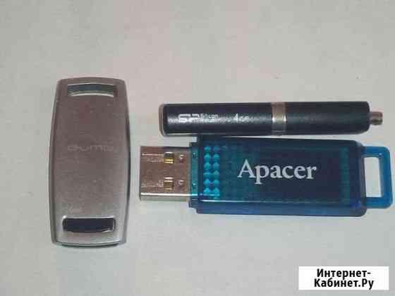 USB флешки Мурманск
