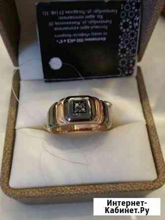 Перстень с бриллиантами Липецк