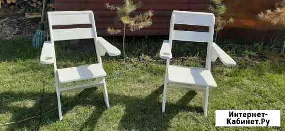 Садовые стулья Абакан