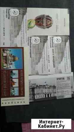 Билеты, талоны и прочее. Вариант 3 Челябинск