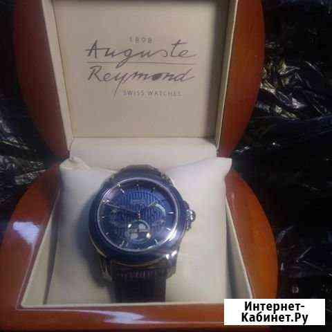 Часы швецарские Пятигорск