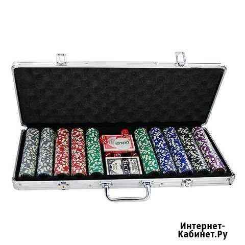 Набор для Покера на 500 фишек в кейсе Воронеж