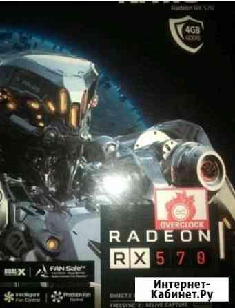 Видеокарта Sapphire nitro+ Radeon RX570 Красноярск