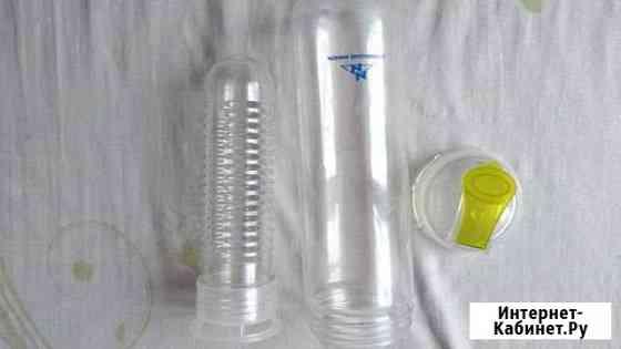 Термо-бутылка с символикой Норникель Норильск