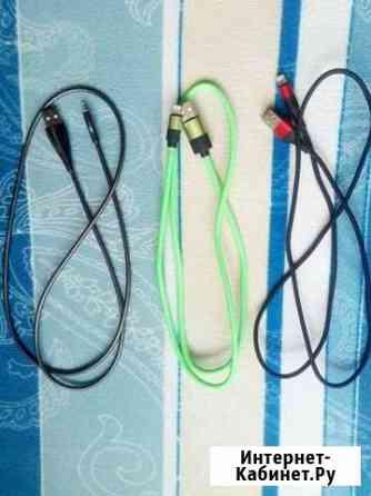 USB кабель-зарядка Пермь