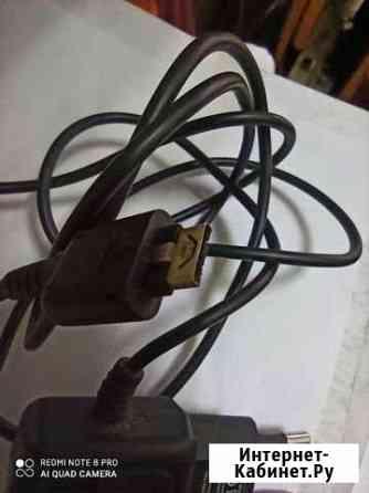 Зарядное устройство для телефона Смоленск