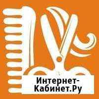 Парикмахер универсал в парикмахерскую-салон Ижевск