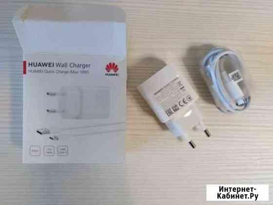 Сетевое зарядное устройство с кабелем Huawei AP32 Нижний Новгород