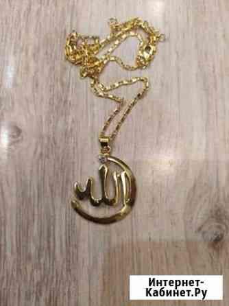 Кулон полумесяц, надпись на арабском: Allah Ангарск