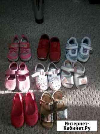 Пакет обуви для девочки 24 размер Копейск