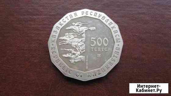 500 тенге Намадов перстень серебро Омск