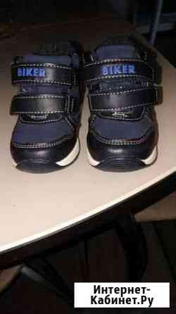 Ботинки Biker 20 размер Саранск