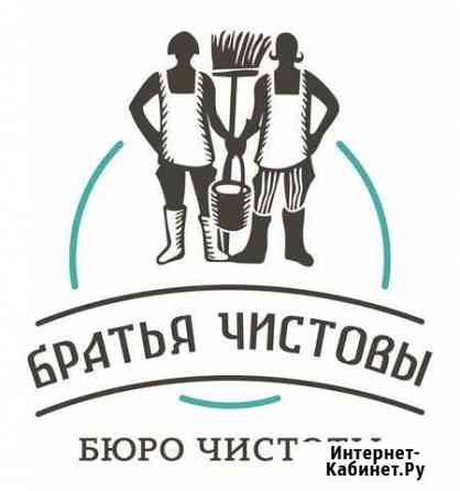 Приглашаем на работу клинеров Калининград