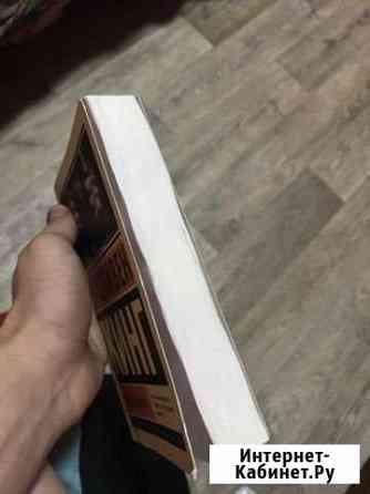Книга Стивена Кинга «зелёная миля» Черногорск