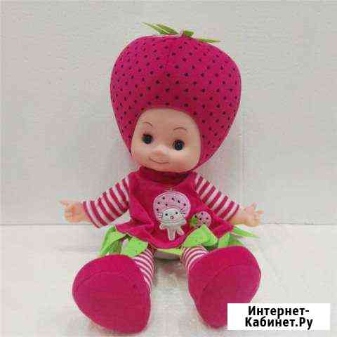 Кукла Плюш + Винил Барнаул