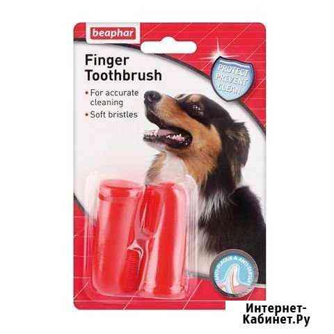 Зубная щетка для собак 2 шт Казань