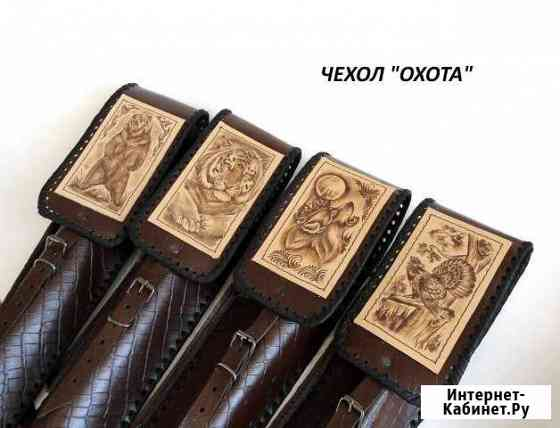 Чехлы для шампуров, в ассортименте, натуральн.кожа Москва