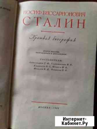 Книга Кимры