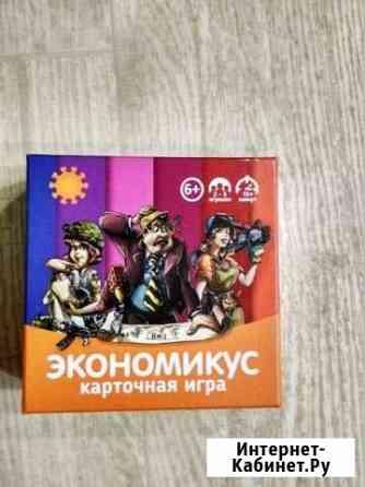 Настольная игра Нижний Новгород