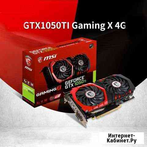 Видеокарта MSI 1050Ti Gaming X 4gb (сост. идеал.) Махачкала