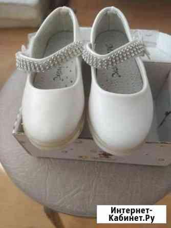Туфли для девочки Курган
