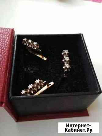Набор золотого украшения с бриллиантами, кольцо и Симферополь