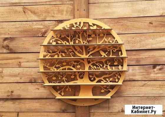 Дисплей полка для лаков, ажурное дерево, жёлтая 60 Ижевск